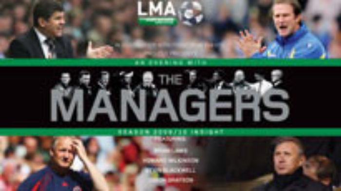 lma managers